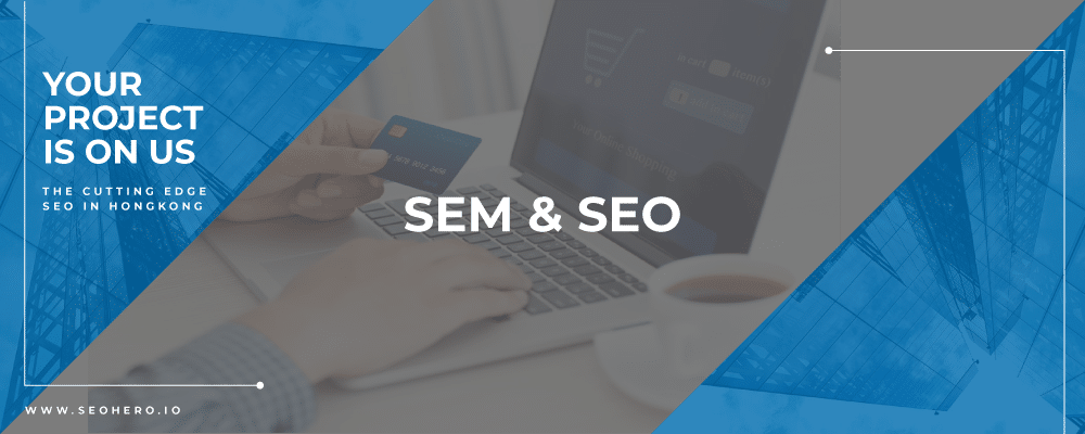 Definitions of SEM and SEO