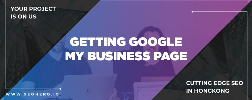 Get the Gооglе Mу Business Page