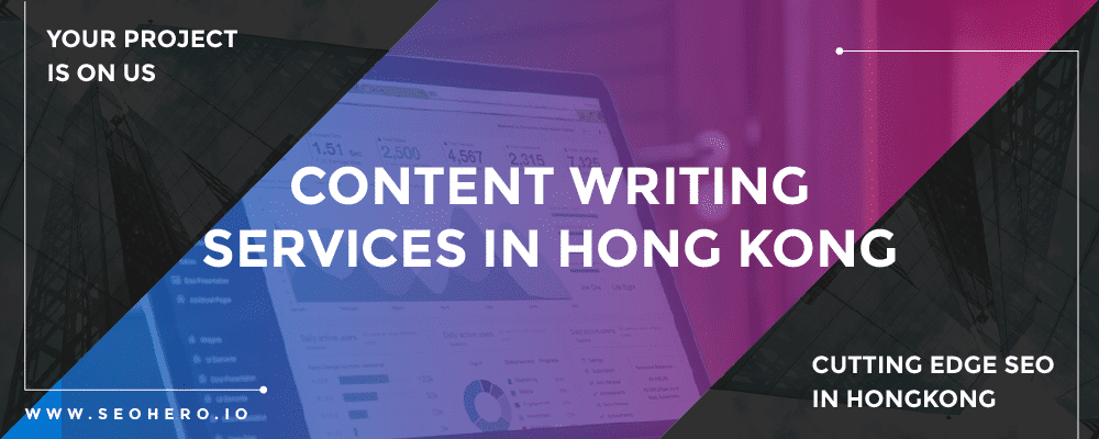 content writing services in hongkong