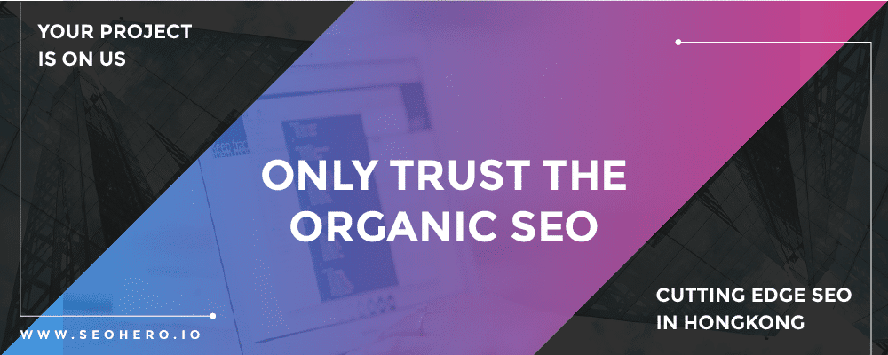 only trust the organic seo