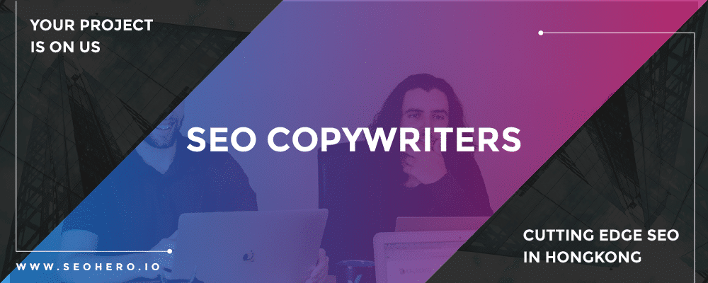 seo copywriters
