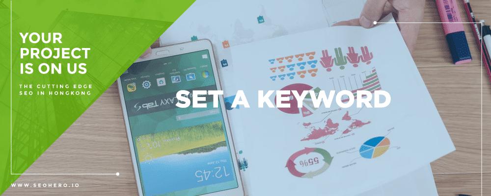 set a keyword
